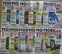 """Каталог мобильных телефонов """"MOBILux"""", распродажа !!!"""