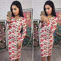 Платье женское облегающее Ткань-3хнитка на флисе(Турция) 2 расцветки  хорошее качество втет № 7013