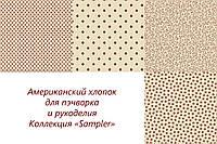 Ткань для пэчворка, мелкий растительный рисунок. Бежевые, бордовые тона. Коллекция Sampler.