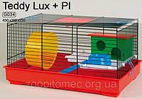 Клетка TEDDY LUX хром + пластик, 430x280x235