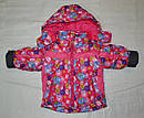 Комплект зимний: куртка и полукомбинезон для девочки, фото 3