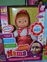 Кукла Маша – сказочница, 14 функций, 800 слов, Киев