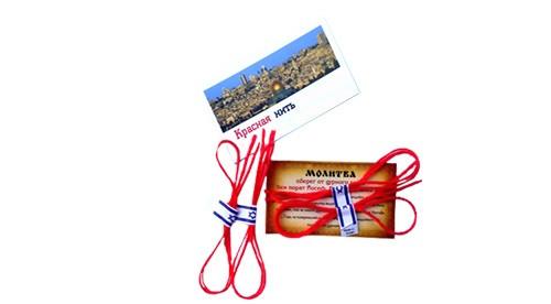 Красная нить Каббалы (от cглаза) - Магазин подарков Часики в Харькове