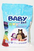 Стиральный порошок BABY 2в1 2 кг