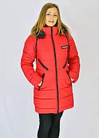 Куртка молодежная красного цвета