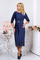 Модное темно-синее платье из искусственной замши  Марис   44-50 размеры