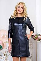 Короткое черное женское платье Дионис  44-46 размер