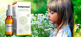 Аллергоникс - средство от аллергии (Индия, 30мл)