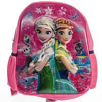 """Детский рюкзак """"Эльза""""."""