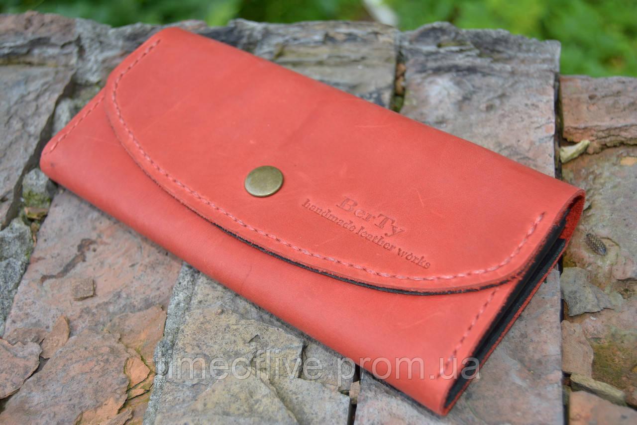 Женский портмоне клатч из натуральной кожи
