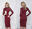 Женское платье, французский трикотаж+гипюр, р-р S; M
