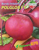 Семена свеклы Polglob F1, раннеспелая 15 г, Польша