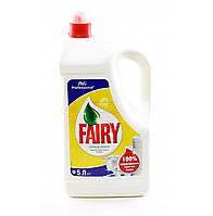 Средство для мытья посуды Fairy(лимон), 5л