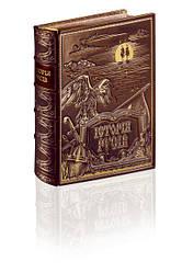 """""""Історія Русів"""" в кожаной обложке, тиснение подарочный экземпляр"""