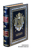 """""""Великие мысли Наполеона"""" подарочный экземпляр кожаный переплет"""