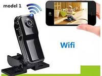 Wi-Fi мини камера MD81S все видео на вашем смартфоне