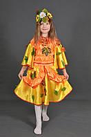 Карнавальное платье Золотая осень