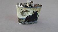 ФЛЯГА 6Y51-(6OZ), фляга охотничья, фляга бурый медведь, фляга-сувенир