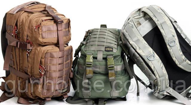 Рюкзаки для походов в магазине Ганхаус