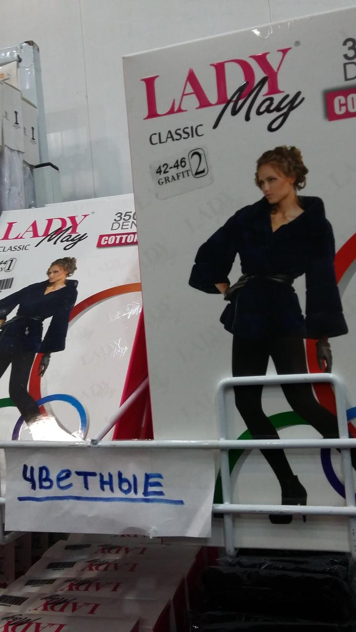 Кольорові колготи Lady May Classik 350 den