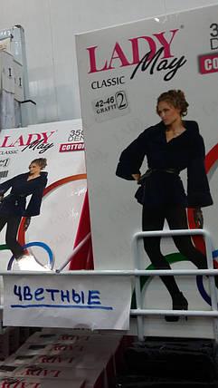 Кольорові колготи Lady May Classik 350 den, фото 2