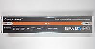 """Блок питания герметичный """"Специалист"""" 12V 45W (для светодиодных лент, модулей, линеек)"""