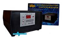 Стабілізатор для котла опалення  СН-ОЗМЗ