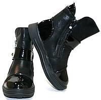 Детские зимние ботиночки для девочек BONA Венгрия
