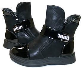 Дитячі зимові черевички для дівчаток BONA Угорщина 28-33p.