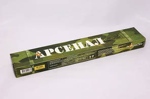 Электроды АНО-21 (TM Арсенал), д. 3 мм, 2,5 кг