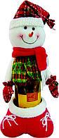 Чехол для шампанского Дед Мороз, Снеговик в ящ микс