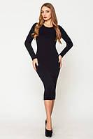 """Женское платье """"Алисия"""" , 3 размера, черное"""