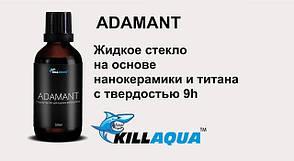 Adamant - покрытие для кузова и фар автомобиля