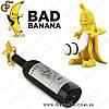 "Штопор Банан-хулиган - ""Banana Stopper"""