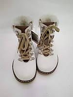 Зимние ботинки тимберленды