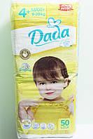 Подгузники Dada Extra Soft 4+ MAXI+-50 шт. 9-20 кг