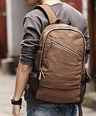 Рюкзаки молодежные мягкие