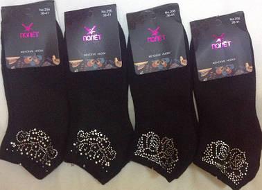 Махровые женские носки с камнями 36-41