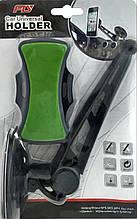 Підставка під планшет Універсальний Holder автомобільна