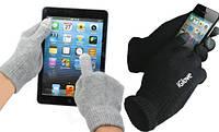 Теплый практичный подарок - перчатки iGlove