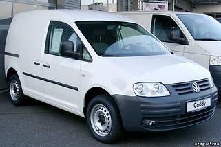 VW caddy III 2004-2010