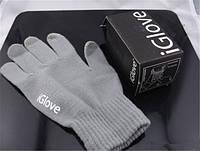 Перчатки для сенсорных телефонов. Оригинал!