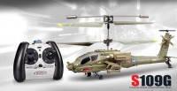 SYMA Вертолёт с 3-х канальным и/к управлением, светом и гироскопом (22 см.)