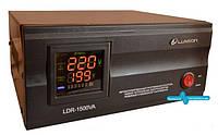 Стабілізатор напруги Luxeon LDR-1500