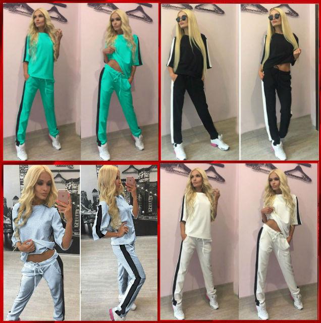 2fd570d3 Женский модный спортивный костюм 271980 - СТИЛЬНАЯ ДЕВУШКА интернет магазин  модной женской одежды в Киеве