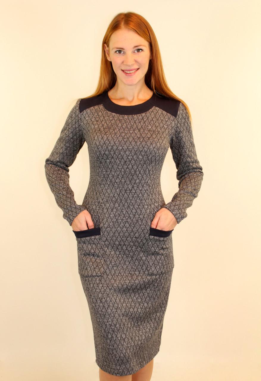 Модное теплое платье 44-46 р