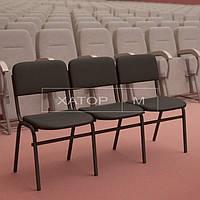 Кресла для актового зала Трио Алиса