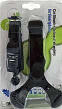 Автомобільний тримач car mount+universl charging . f