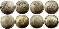 Монеты под серебро, набор 8 шт. 40х40х2