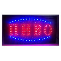 Светодиодная рекламная панель ПИВО(33*55*1,5)